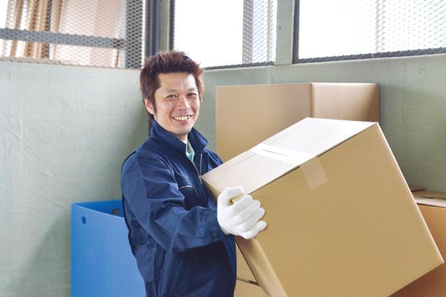 直接雇用後、まずは契約社員に。その後、正社員を目指せます。複数名を募集中!