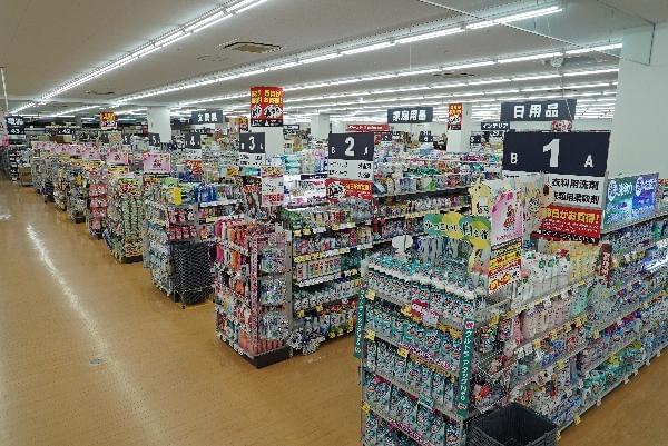 アヤハディオ 小浜店