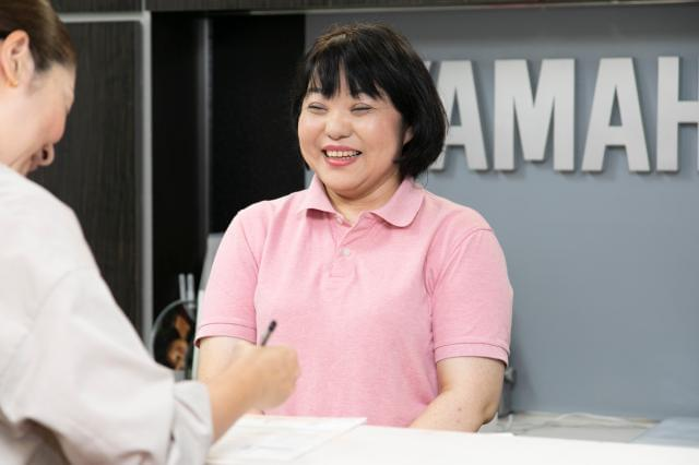 株式会社厚木楽器 1枚目