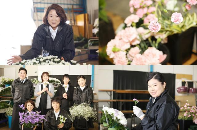 1日5h〜OK!セレモニーやイベント、お祝いなどの生花の制作と、その配達のお仕事。お花を通して人に喜ばれるお仕事です♪