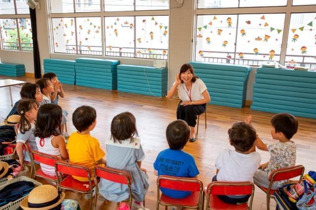 株式会社ECC 幼児教育推進センター 1枚目