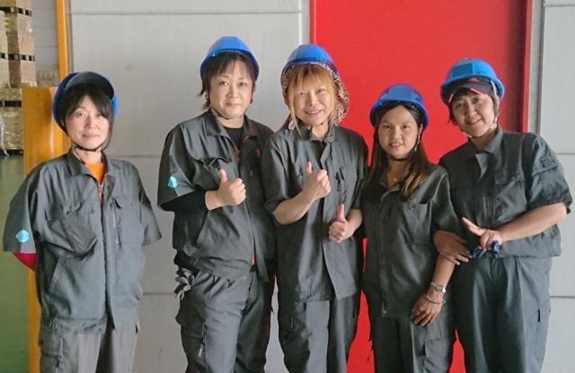 東日本急行株式会社