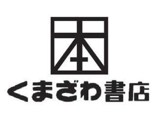 くまざわ書店 イーアス春日井店