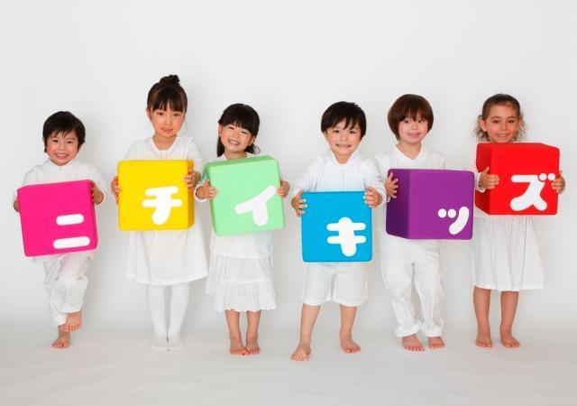 園児たちの笑顔が、大きなやりがいに。心を込め、まっすぐ子どもたちと接することが大切です。