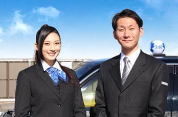 国土交通省が創設した「女性ドライバー応援企業」に認定されました。