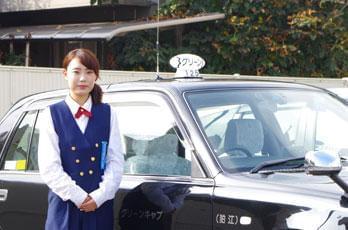 国土交通省認定「女性ドライバー応援企業」