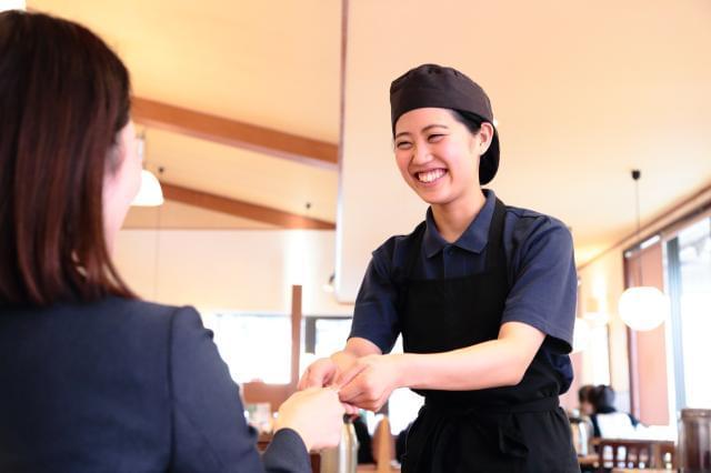 街かど屋堺筋本町店(サカイスジホンマチテン)