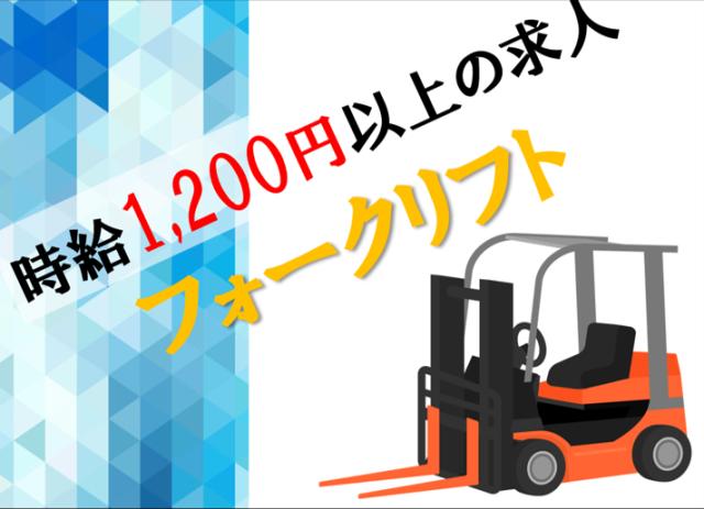 株式会社アイテック【003】