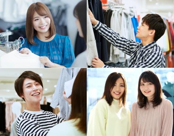 ジーユー ラゾーナ川崎店 1枚目