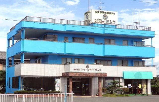 マイカー通勤OK! 「吉川」駅から車で6分の距離です♪待遇もバッチリ!