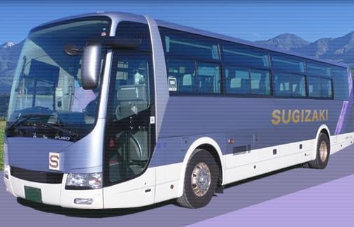 昭和61年の設立以来、たくさんの方に快適なバス旅行をお届けしている『杉崎観光バス』。