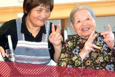 特別養護老人ホーム あそうの郷 1枚目