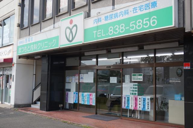 JR久里浜駅駅前すぐそば!