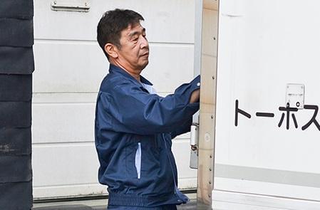 株式会社東日本トランスポート 入間営業所
