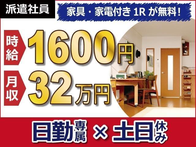 株式会社日本ケイテム 《No:1093》