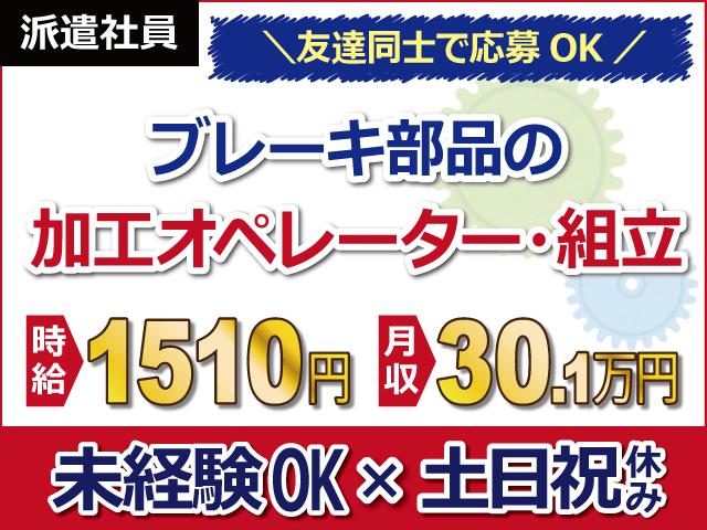 株式会社日本ケイテム 《No:3356》