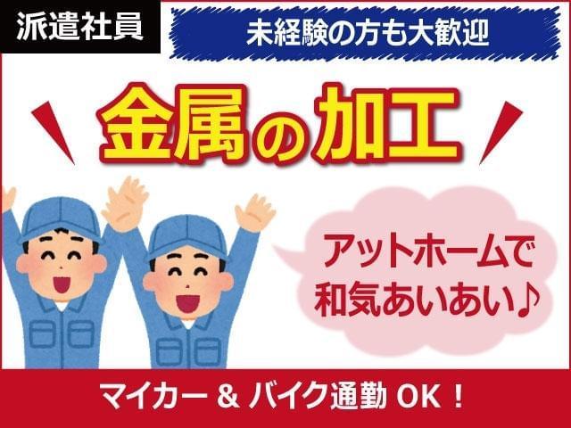 株式会社日本ケイテム 《No:4348》