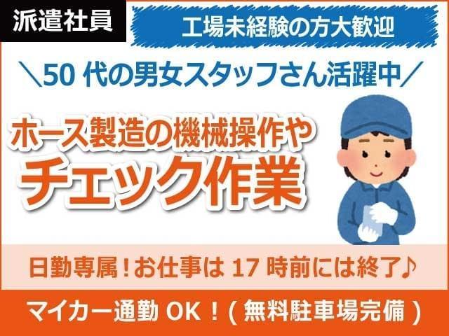 株式会社日本ケイテム 《No:4093》