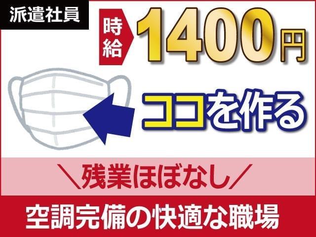 株式会社日本ケイテム 《No:4540》