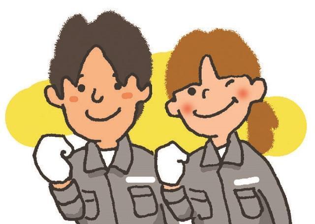 株式会社GROP 三重オフィス/0086