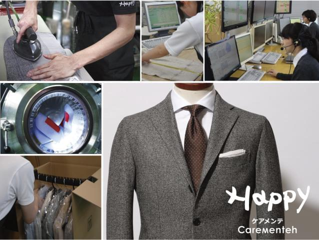 近鉄「向島」駅から徒歩12分♪洋服が好き、衣服の メンテナンスに興味がある方は、きっと楽しく働けますよ。