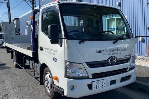 株式会社ジャパンオートサービス