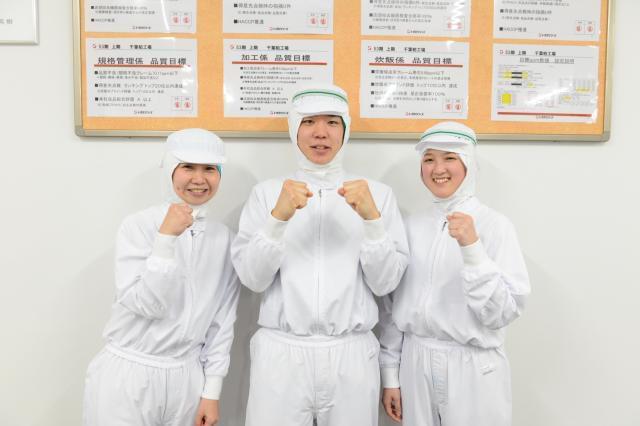 トオカツフーズ株式会社 千葉柏工場 商品管理のお仕事 1枚目