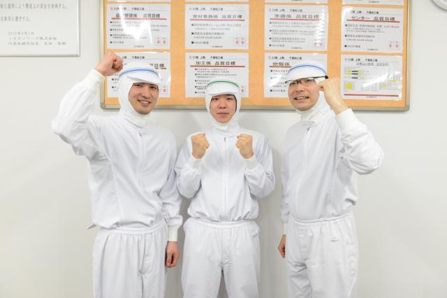 トオカツフーズ株式会社 千葉柏工場の求人画像