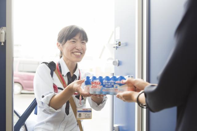 株式会社ヤクルト本社 宅配事業部のアピールポイント 1枚目