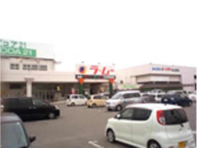 ★2019年 8月上旬リニューアルオープン★ラ・ムー松山西店 1枚目