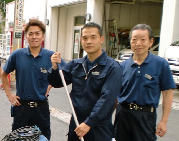 株式会社東武警備サポートメンテナンス事業部