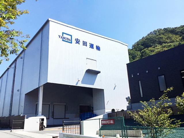 株式会社安田運輸