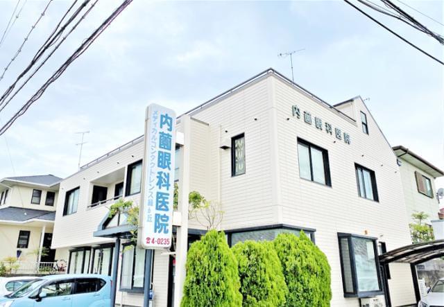 内薗眼科医院