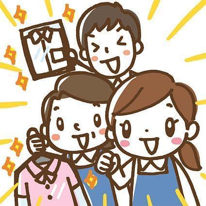 お友達同士のご応募大歓迎♪ ご家庭と両立しながら働きませんか?