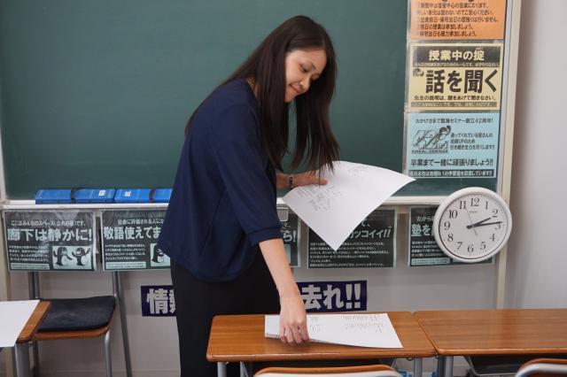 臨海 セミナー 大学 受験 科