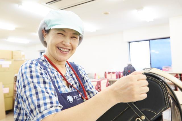 """主婦が約50名活躍中♪女性に優しい会社ですよ。""""冷暖房完備""""なので1年中快適です。"""