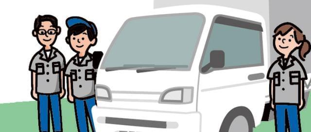 配達エリアは鹿児島県、宮崎県!ルート配達だから道を覚えやすく、働くうちにお顔なじみが増えて仕事が楽しくなりますよ♪