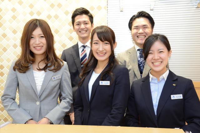 洋服の青山 イトーヨーカドー鶴見店