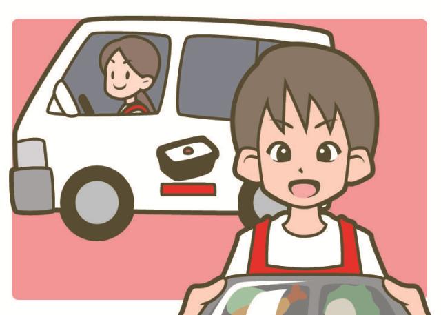 ランチリーダー日立店 1枚目