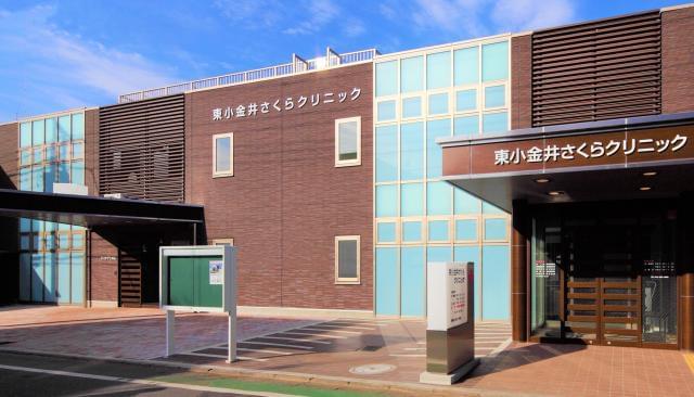 「東小金井駅」から徒歩5分/「新小金井駅」から徒歩6分と駅チカで通いやすさ抜群です◎