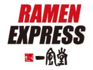 RAMEN EXPRESS 博多 一風堂 1枚目