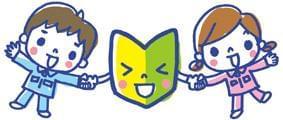 株式会社アイニード津山営業所 No.306の求人画像