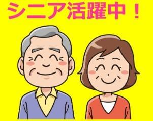 株式会社アイニード津山営業所 No.010の求人画像