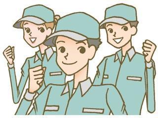 年3回のミニボーナス支給で、モチベーションアップ! 幅広い年令の男女スタッフが活躍中です!