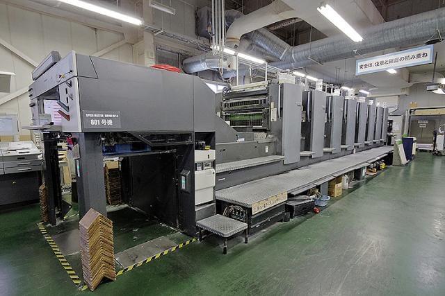 新鋭設備を使ってのメジャーな印刷物生産業務に関わってください♪