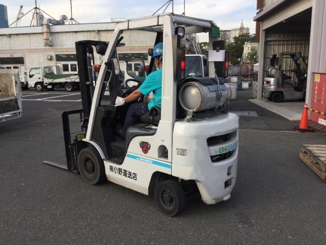 株式会社 小野運送店 神戸工場