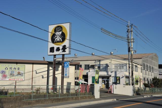 関西畳工業株式会社