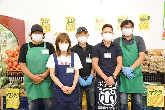 株式会社長井食品