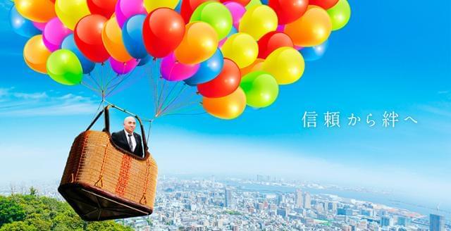 光陽保険サービス株式会社