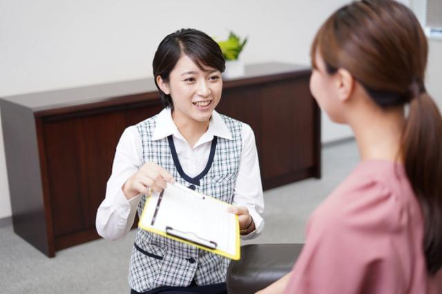 株式会社ニチイ学館 渋谷支店/A53801198F0004j